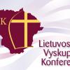 Informacija apie LVK nutarimus